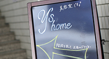 y's home Salon Image